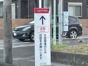 Tokyo2020_202108a
