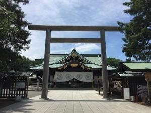 Yasukuni202006a
