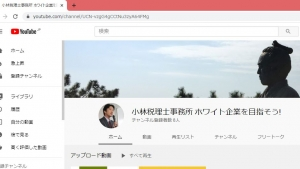 Youtube202102a